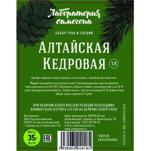 Алтайская кедровая этикет